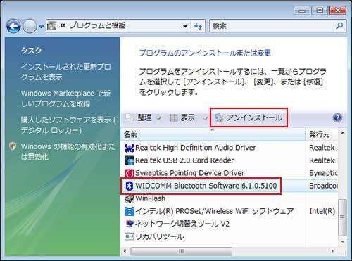 Widcomm bluetooth software download.