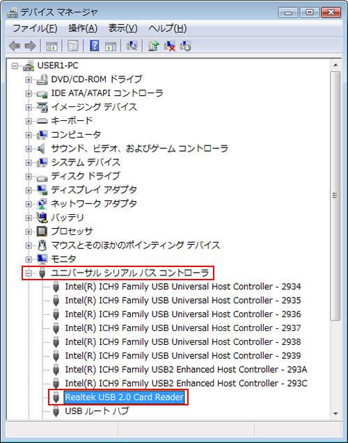 Intel(R) ICH9 Family USB2 Enhanced Host Controller - 293A
