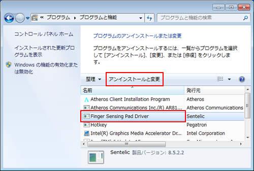 sentelic touchpad driver windows 8.1