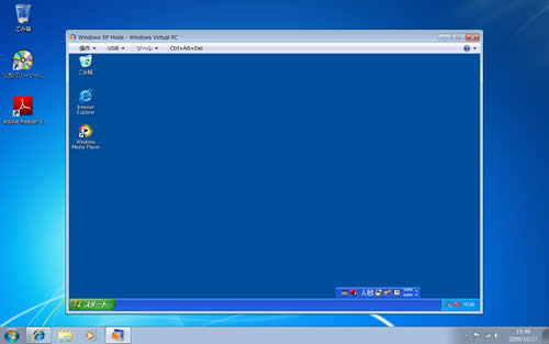 Windows XP Mode - Windows Virtual PC