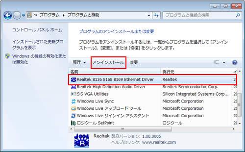 Realtek 8136 ethernet drivers