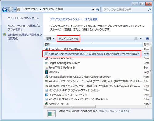 atheros communications inc.(r) ar81family gigabit/fast ethernet driver