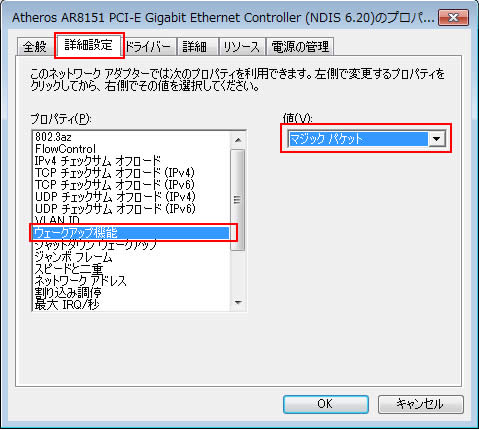 Select driver for download