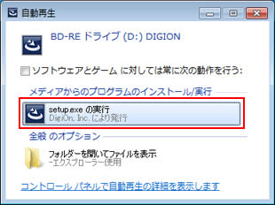 価格.com - 『Windows10でDiXiM Media Server 3 …