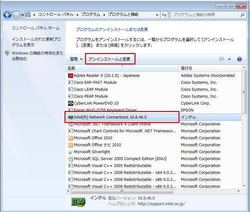 「Remove」をクリックして、SQL Server の全機能をアンインストールします。