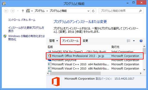 Faq 027957 microsoft office 2013 windows 7 windows 8 windows 8 1 windows 10 - Pack office home and business 2013 ...