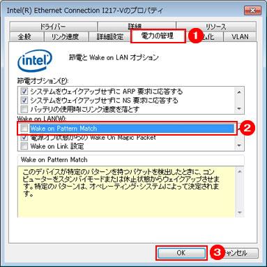 Intel i217 v driver Download Latest