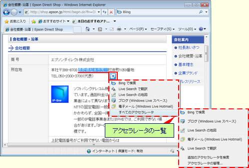 FAQ番号:029632]Internet Explor...