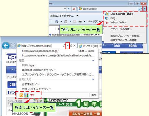 faq番号 029632 internet explorer 8 9 10 11 アドオンを追加 削除