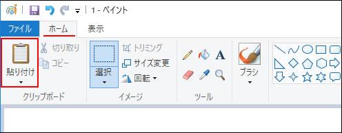 ショートカット windows キャプチャ Windowsキーを使った便利なショートカット【まとめ】