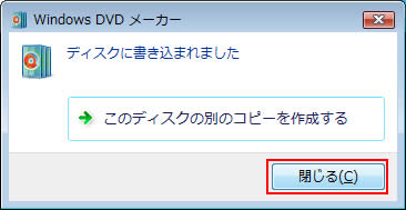 Windows DVD���[�J�[���