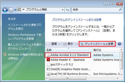 Adobe customization wizard xi рис5